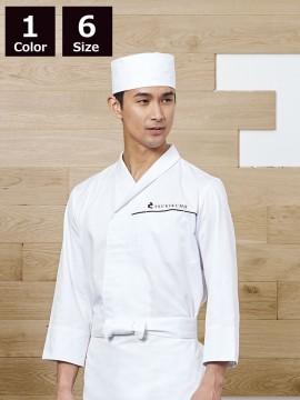 ARB-DN8021 白衣(男女兼用・長袖) モデル着用画像