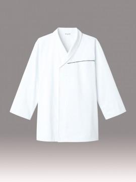 ARB-DN8021 白衣(男女兼用・長袖) 拡大画像・ホワイト