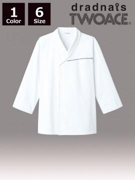 ARB-DN8021 白衣(男女兼用・長袖)