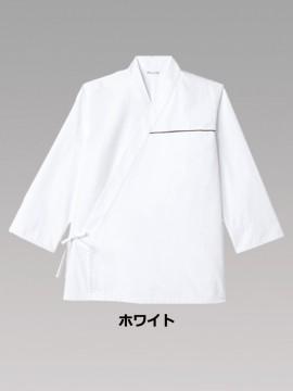 ARB-DN8022 ジンベイ(男女兼用・長袖) カラー一覧