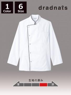 ARB-DN8054 コックコート 長袖 ホワイト 白
