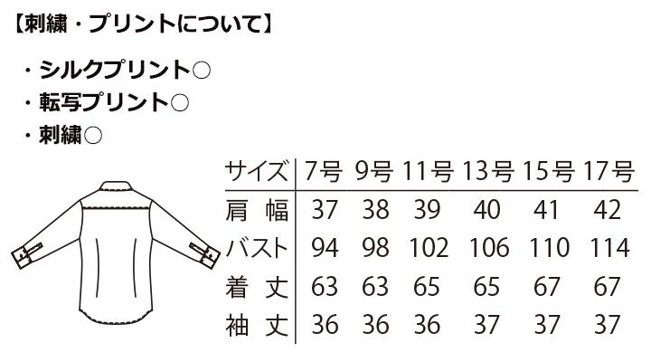 ARB-EP7914 ブラウス(レディス・七分袖) サイズ表 サイズ表