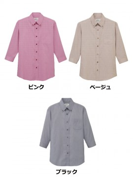 ARB-EP7915 ボタンダウンシャツ(男女兼用・七分袖) カラー一覧