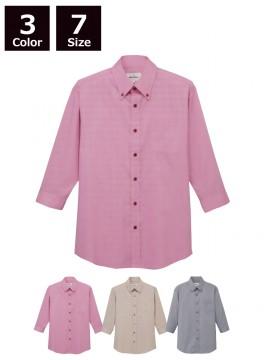 ARB-EP7915 ボタンダウンシャツ(男女兼用・七分袖)