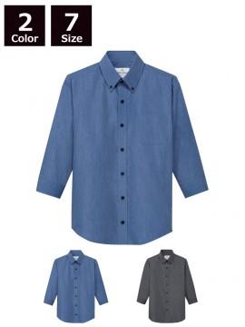 ARB-EP7916 ボタンダウンシャツ(男女兼用・七分袖)  トップス ユニセックス