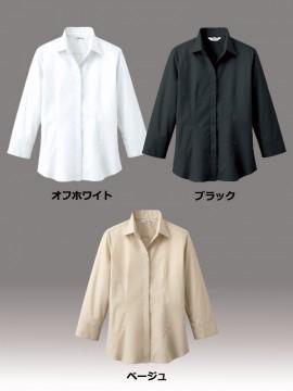 ARB-EP7736 シャツ(レディス・七分袖) カラー一覧