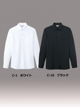 ニットシャツ(男女兼用・長袖)