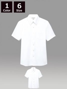 ARB-EP7920 ニットシャツボタンダウン(男女兼用・半袖)
