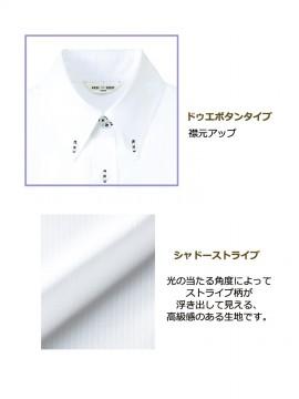 ARB-EP7921 ボタンダウンシャツ(男女兼用・長袖) 襟元・生地アップ