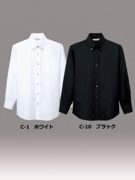ARB-EP7921 ボタンダウンシャツ(男女兼用・長袖) カラー一覧