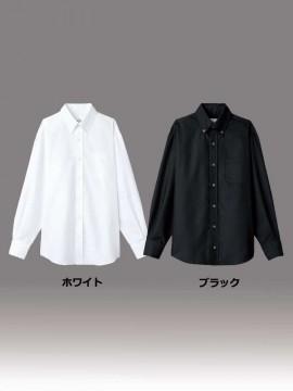 ARB-EP8059 ボタンダウンシャツ(男女兼用・長袖) カラー一覧