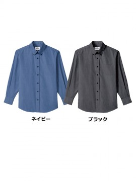 ARB-EP8235 ボタンダウンシャツ(男女兼用・長袖) カラー一覧