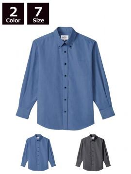 ARB-EP8235 ボタンダウンシャツ(男女兼用・長袖)