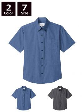 ARB-EP8236 ボタンダウンシャツ(男女兼用・半袖)