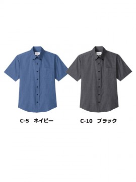 ARB-EP8236 ボタンダウンシャツ(男女兼用・半袖) カラー一覧