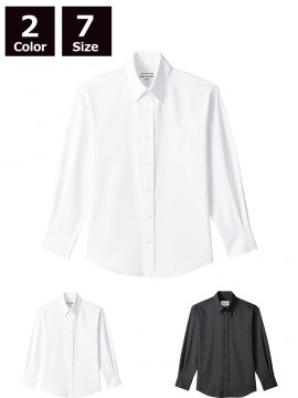ARB-EP8237 ボタンダウンシャツ 男女兼用 長袖 ユニセックス トップス