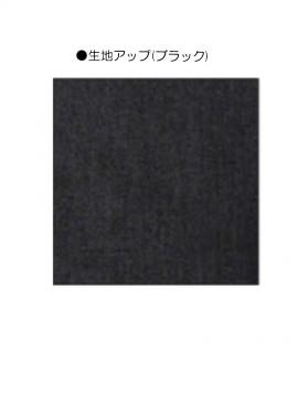 ARB-EP8238 ボタンダウンシャツ(男女兼用・半袖) ユニセックス トップス ブルー 生地拡大