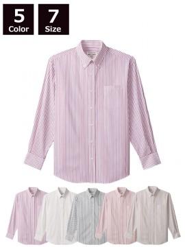 ARB-EP8241 ボタンダウンシャツ(男女兼用・長袖)