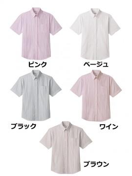 ARB-EP8242 ボタンダウンシャツ(男女兼用・半袖) カラー一覧