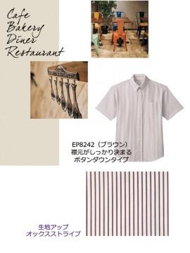 ARB-EP8242 ボタンダウンシャツ(男女兼用・半袖) 機能1