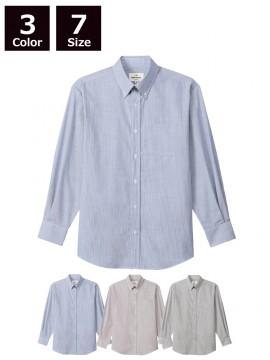 ARB-EP8251 ボタンダウンシャツ(男女兼用・長袖)
