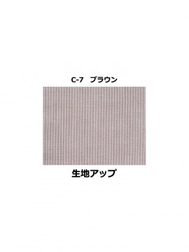 ARB-EP8251 ボタンダウンシャツ(男女兼用・長袖) 生地