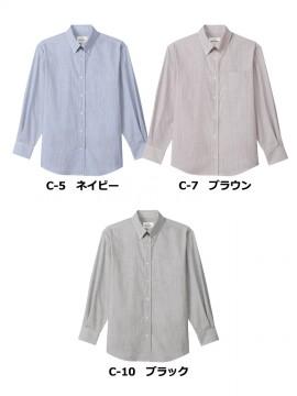 ARB-EP8251 ボタンダウンシャツ(男女兼用・長袖) カラー一覧