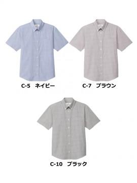 ARB-EP8252 ボタンダウンシャツ(男女兼用・半袖) カラー一覧