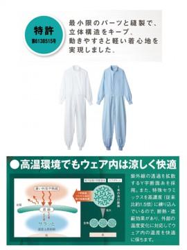 DF89012 オーバーオール(男女兼用・長袖) 拡大画像ブルー