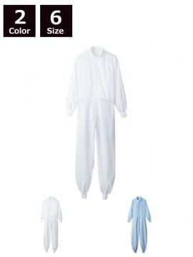 DF89012 オーバーオール(男女兼用・長袖) 拡大画像ホワイト