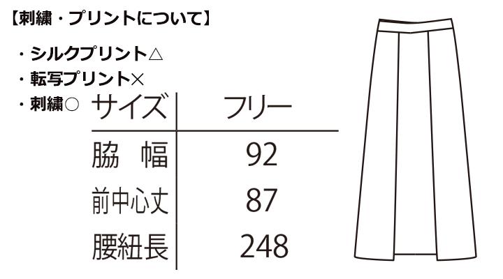 ARB-T71204 エプロン(男女兼用) サイズ表