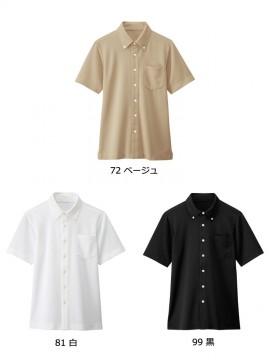 BS-23305 ボタンダウンシャツ(男女兼用) カラー一覧