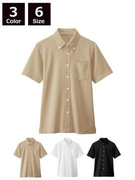 BS-23305 ボタンダウンシャツ(男女兼用) 商品一覧