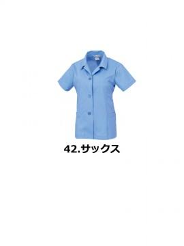 325 ジャケット カラーバリエーション