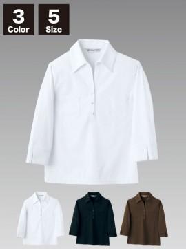 MC2101 ニットシャツ(レディス・7分袖)