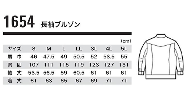 1654-size.jpg