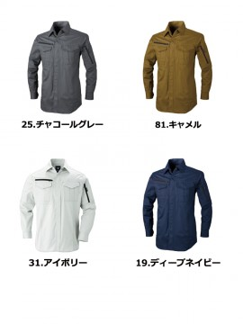 XB2013 長袖シャツ カラーバリエーション