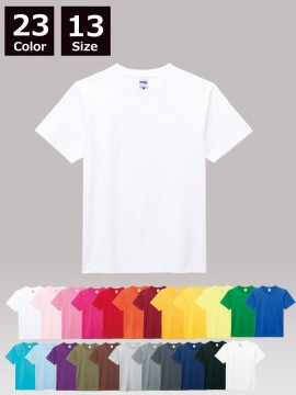 BM-MS1149 ヘビーウェイトTシャツ (カラー)