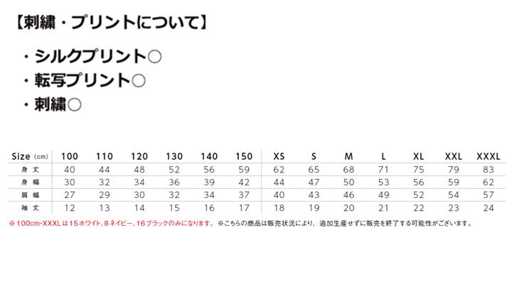 MS1149_size.jpg