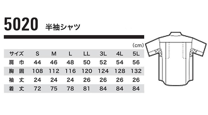 5020-size.jpg