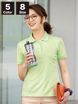 XB6000 レディス半袖ポロシャツ  イメージ写真