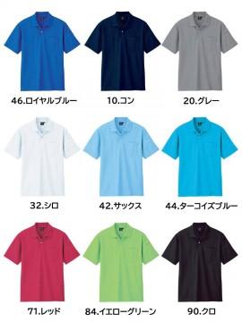 XB6020 カノコ半袖ポロシャツ カラーバリエーション