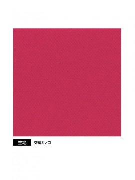 XB6020 カノコ半袖ポロシャツ 機能 交編カノコ