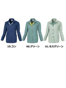 9202 ジャケット カラーバリエーション