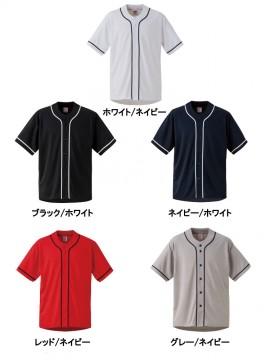CB-1445 4.4オンス ドライ ベースボールシャツ イメージ