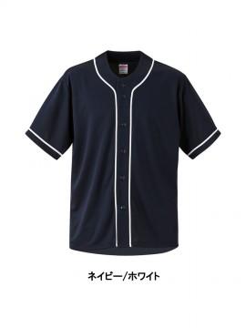 CB-1445 4.4オンス ドライ ベースボールシャツ 拡大