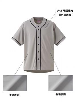 CB-1445 4.4オンス ドライ ベースボールシャツ 詳細