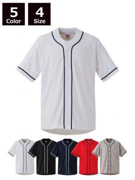 CB-1445 4.4オンス ドライ ベースボールシャツ