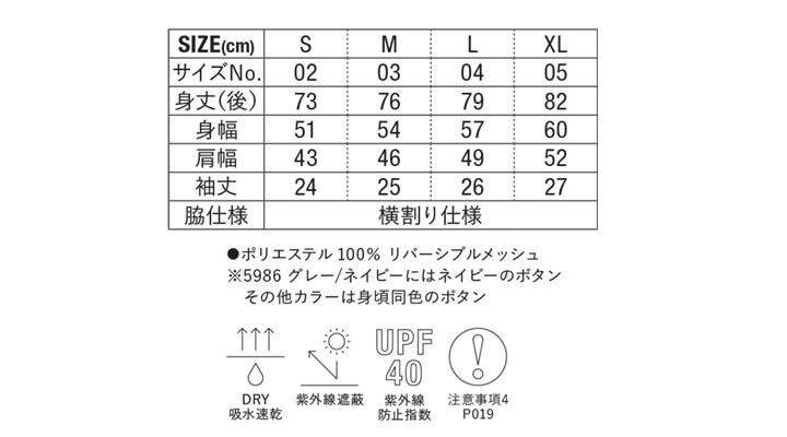 CB-1445 4.4オンス ドライ ベースボールシャツ サイズ
