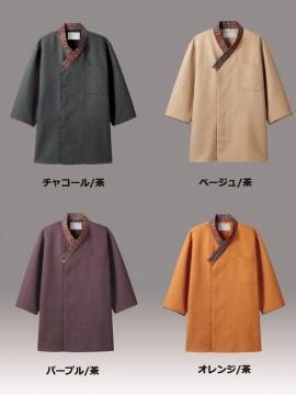 CK-2721 シャツ(七分袖) カラー一覧